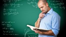 AKAD Weiterbildung Mathematik